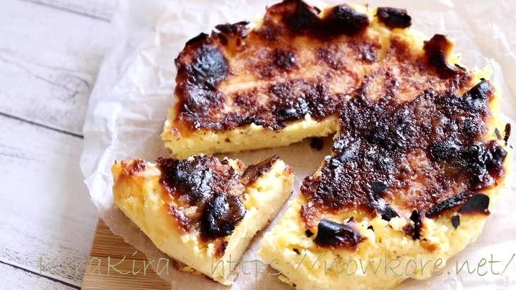 バスク チーズ ケーキ 簡単