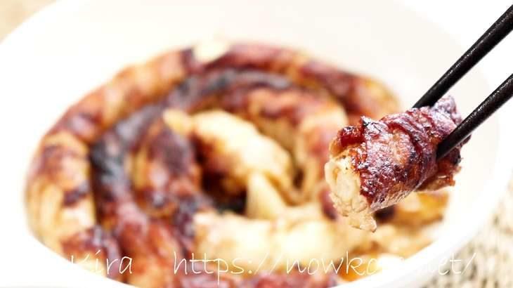 平野レミさんの長ねぎのとぐろ焼きの作り方・レシピ動画。【早わざレシピ2020】(1月13日)