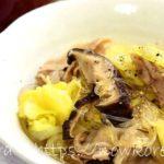 【ノンストップ】白菜と豚バラの蒸し煮の作り方。笠原将弘シェフのレシピ(1月21日)