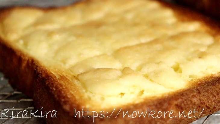 ヒルナンデス食パン