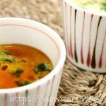 【家事ヤロウ】和風カレー茶碗蒸しの作り方。カレー溺愛アナ内藤裕子さんの簡単カレー(7月15日)