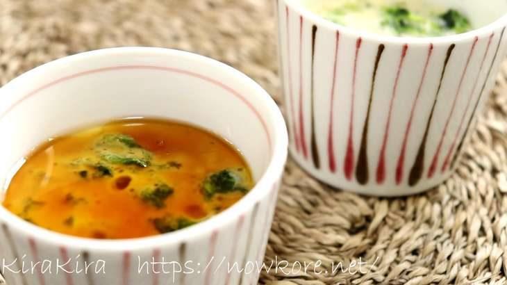 【スッキリ】あんかけ茶碗蒸しの作り方。白子&あおさで!ミシュラン店主が教える簡単&本格レシピ(1月14日)