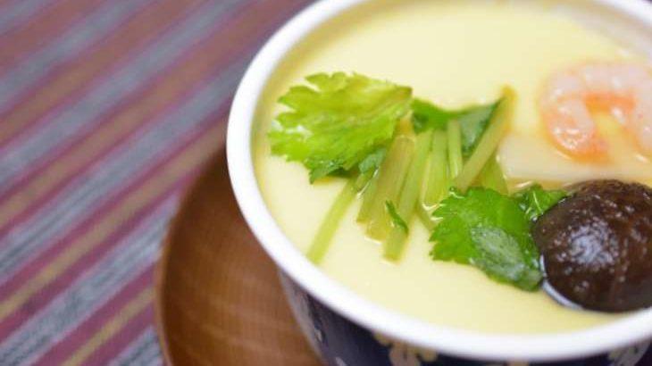 【メレンゲの気持ち】北斗晶さんの茶碗蒸しのレシピ。お吸い物の素と電子レンジで簡単!北斗流ずぼら料理(2月15日)