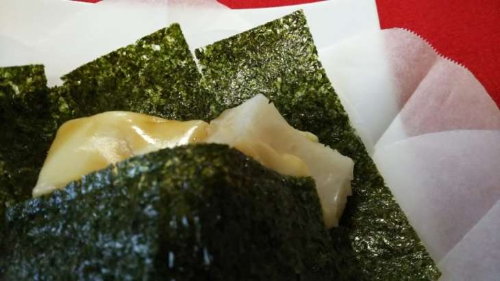 平野レミ明太バター餅