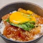 【ダウンタウンDX】マグロと鯛のづけ丼&大根のツマサラダの作り方。加藤シゲアキさんのレシピ(1月23日)