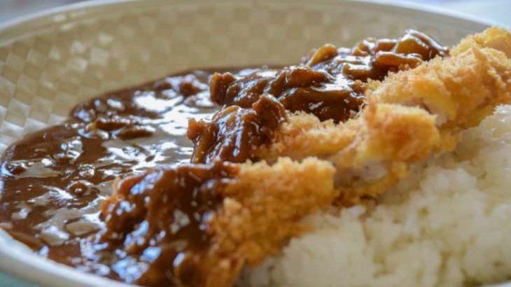 【男子ごはん】チキンカツカレーの作り方。栗原心平さんのレシピ(1月19日)