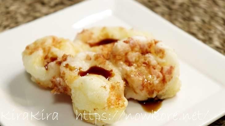 【サタプラ】サクサクとろーり餅チーズの作り方・レシピ動画。山本ゆりさんの簡単レシピ【サタデープラス】(1月11日)