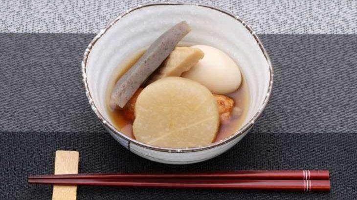 【ヒルナンデス】大根とちくわの塩おでんの作り方。浜内千波さんの小鍋レシピ(1月16日)