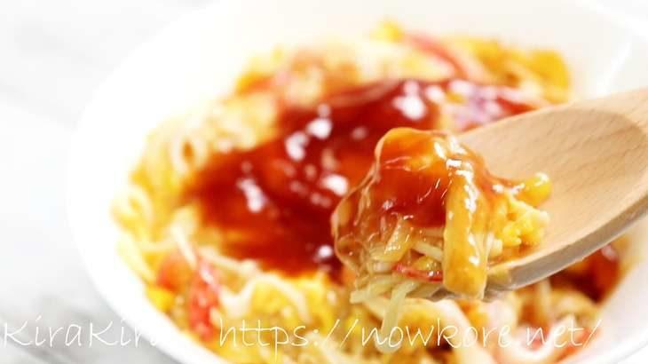 【ヒルナンデス】カニカマ天津飯(木金レシピ)の作り方。小林まさみさんの冷蔵庫の残り物レシピ(1月9日