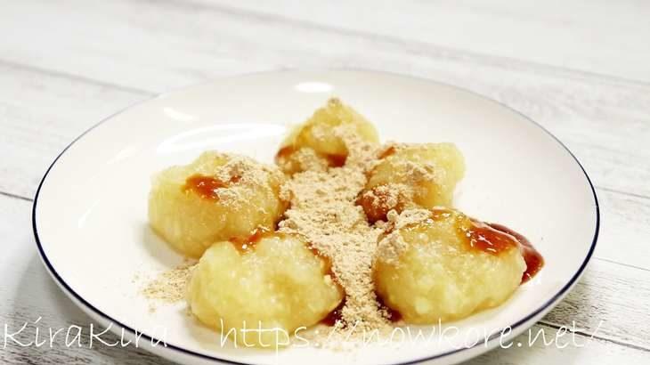 【家事ヤロウ】豆腐餅の作り方・レシピ動画。片栗粉と電子レンジで簡単!豆腐の激ウマレシピ(1月22日)