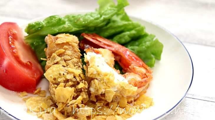 【モニタリング】食べればミックスフライの作り方・レシピ動画。平野レミさんの揚げない揚げ物レシピ(2月6日)