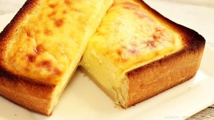 【ロバート馬場さんのバスクチーズケーキ風トースト】所さんお届けモノですで話題のレシピ 10月25日