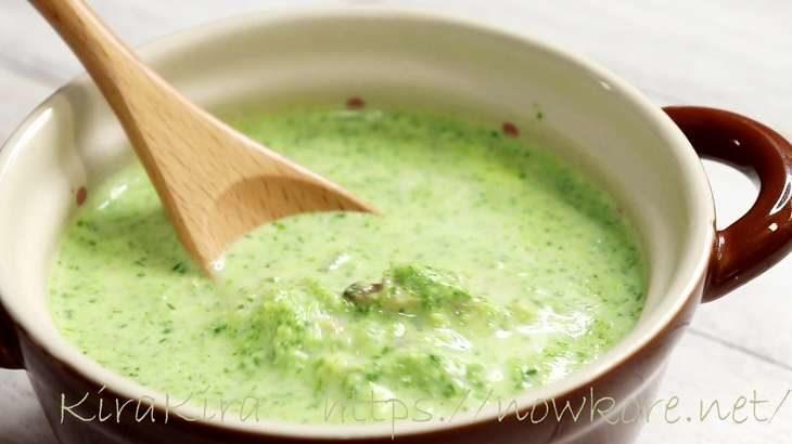 【あさイチ】豆苗のクラムチャウダーの作り方・レシピ動画。栄養満点の豆苗レシピ(2月25日)