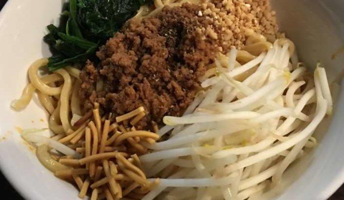 【家事ヤロウ】大根の汁なし担々麵(たんたん麺)の作り方。ロバート馬場さんのレシピ(2月26日)