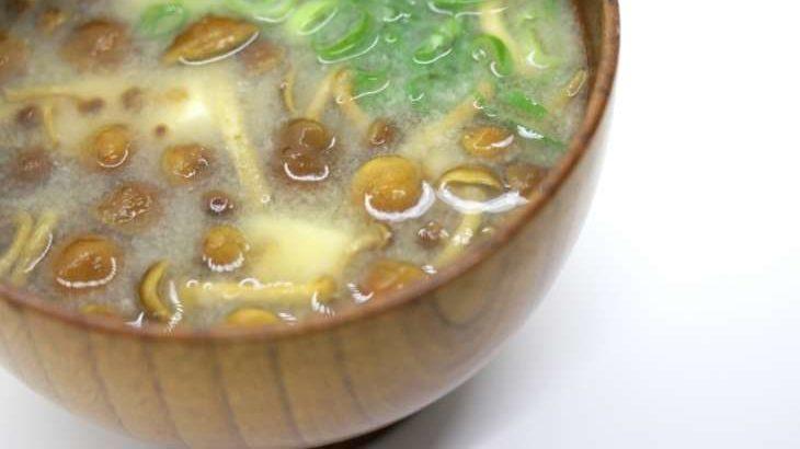 【ヒルナンデス】なめことコーンの和風スープの作り方。10分でできるあったかスープ!有賀薫さんのレシピ(2月13日)