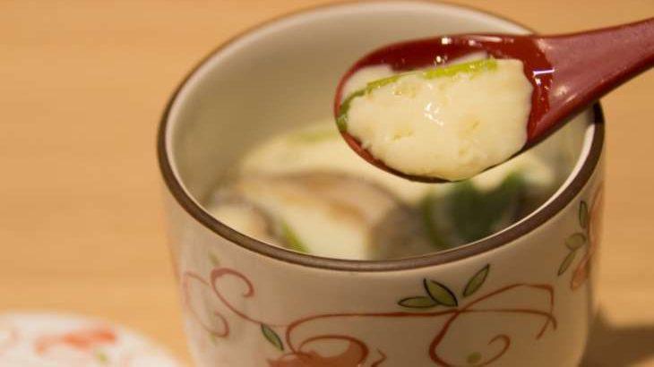 【にじいろジーン】小松菜の茶碗蒸しの作り方。ミシュラン和食シェフのレシピ【ふるさとクッキング】(2月22日)