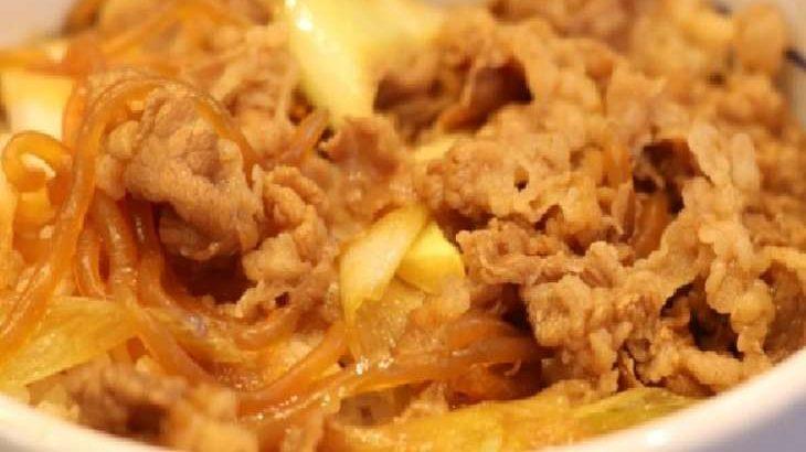 【家事ヤロウ】ジャーキー佃煮の作り方。100均のビーフジャーキーで!一流シェフのご飯のおともレシピ(2月26日)