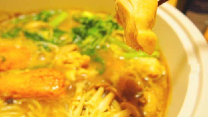 【スッキリ】カレー豆乳まろやか鍋の作り方。ビューティー美腸鍋レシピ。Atsushi(あつし)さんの美調レシピ第5弾(2月10日)