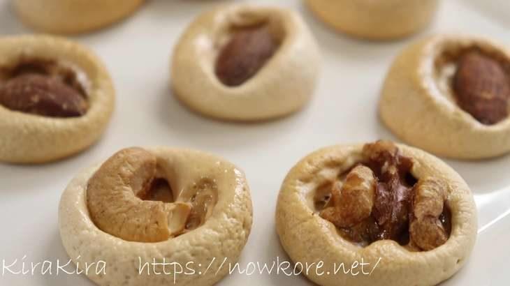 【家事ヤロウ】マシュマロクッキーの作り方・レシピ動画。トースターで簡単!バズりスイーツのレシピ(2月12日)