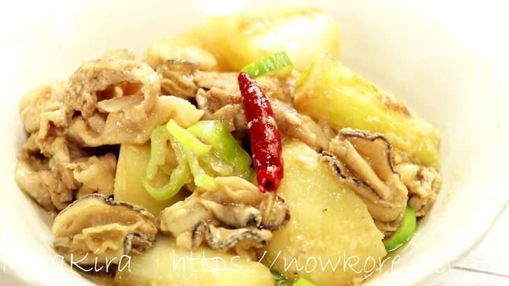 【ヒルナンデス】牡蠣のミルキー肉じゃがの作り方・レシピ動画。五十嵐美幸シェフのレシピ【料理の基本検定】(2月3日)