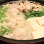 【所JAPAN】焼き味噌鍋の作り方。リュウジさんの古文書アレンジレシピ(3月2日)