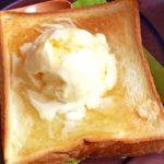 【にじいろジーン】レモンのクリームコーヒートーストの作り方。簡単デザート風!ミシュランシェフのレシピ【ふるさとクッキング】(2月1日)