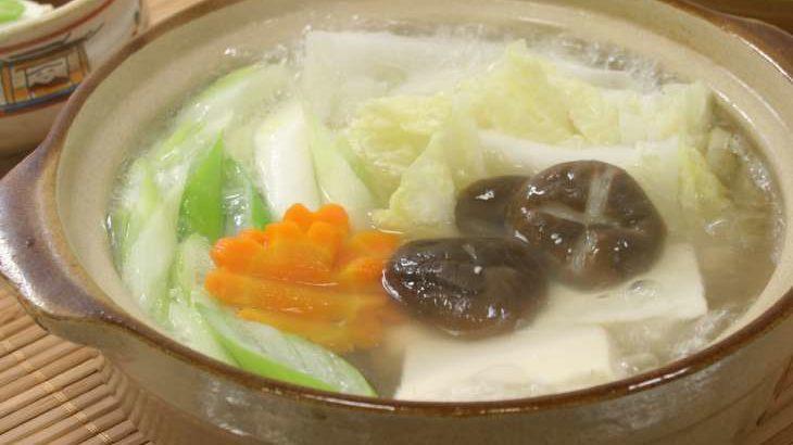 【家事ヤロウ】ストロングスタイル湯豆腐の作り方。伝説のタレで!獣神サンダーライガーさんのプロレス鍋レシピ(3月11日)