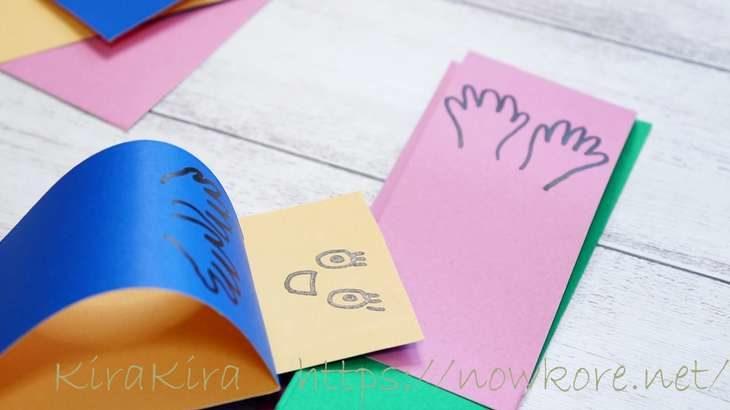 【あさイチ】簡単紙おもちゃの作り方。ワクワクさんの切ってあそぼ!で学ぶ(3月11日)