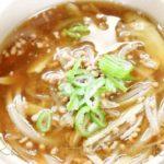 【男子ごはん】牛肉ときのこの中華風スープの作り方。栗原心平さん基本の定番中華レシピ 9月20日
