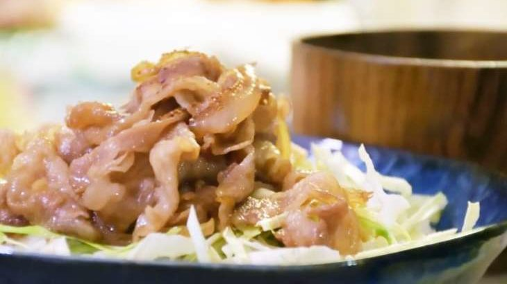【ヒルナンデス】牛肉の炒め物タコライス風(木金レシピ)の作り方。小林まさみさんのレシピ(3月19日