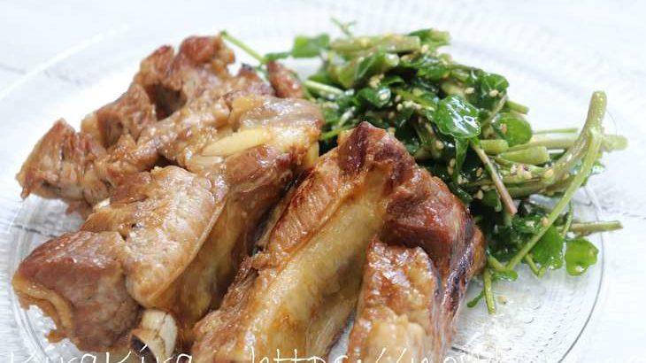 【ノンストップ】スペアリブの照り焼きの作り方。笠原将弘シェフのレシピ(3月17日)
