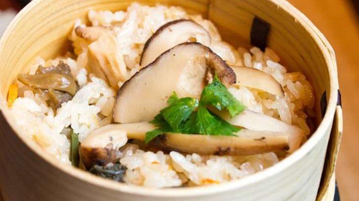【家事ヤロウ】炊き込みご飯のレシピを紹介。炊飯器に入れるだけ!まつたけ風や炒飯など(3月4日)