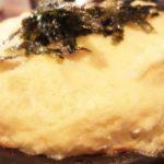 【所JAPAN】たまごふわふわの作り方。リュウジさんの古文書アレンジレシピ(3月2日)