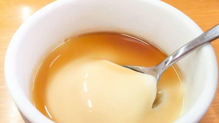 【アッコにおまかせ】絶品!牛乳豆腐の作り方。リュウジさんのレシピ(3月22日)