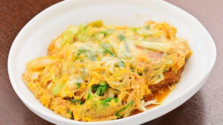 【ケンミンショー】衣笠丼の作り方。京都府の家メシ祭らくらくレシピ(4月23日)