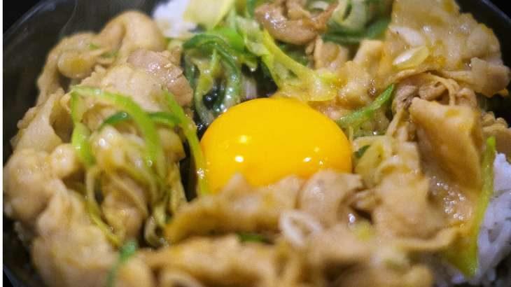 【ソレダメ】プルコギ丼の作り方。業務スーパー食材で簡単アレンジレシピ(4月1日)