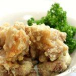 【あさイチ】チューブわさびで減塩からあげの作り方・レシピ動画。チューブ調味料の活用レシピ(4月7日)