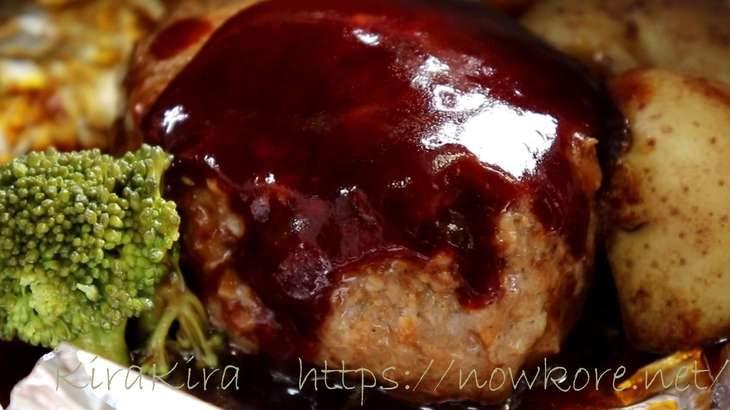【ソレダメ】ハンバーグの電子レンジ調理レシピ。あまこようこさんのレシピに松本伊代さんが挑戦(8月5日)