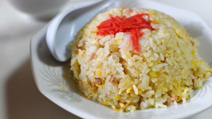 【男子ごはん】たまご炒飯の作り方。ネギと卵だけでパラパラに!基本の卵料理レシピ(4月5日)