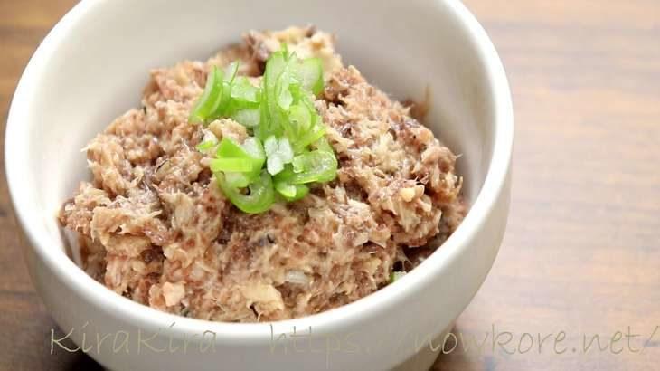 【ヒルナンデス】サバ缶明太なめろうの作り方。リュウジさんの無限缶詰レシピ(4月20日)