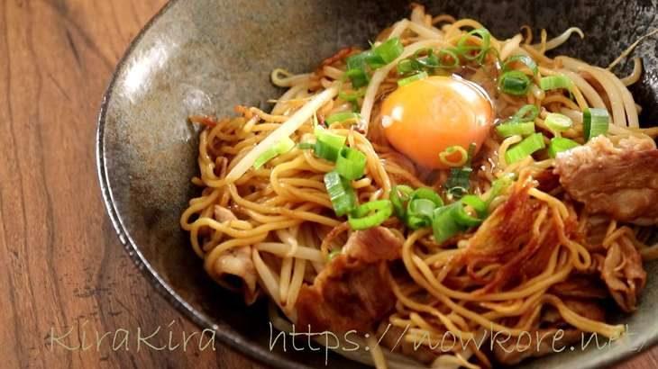 【ソレダメ】焼きそばの格上げレシピ。あぺたいとの両面焼きそばを再現!(4月15日)