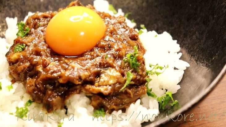 【ヒルナンデス】無水サバ缶キーマカレーの作り方。リュウジさんの缶詰アレンジレシピ(4月20日)