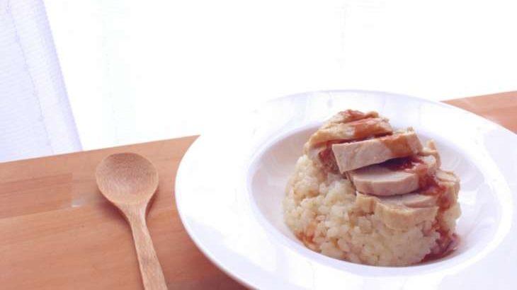 【中居正広のニュースな会】カオマンガイ(タイ風チキンライス)の作り方。ギャル曽根さんの炊飯器レシピ(5月30日)