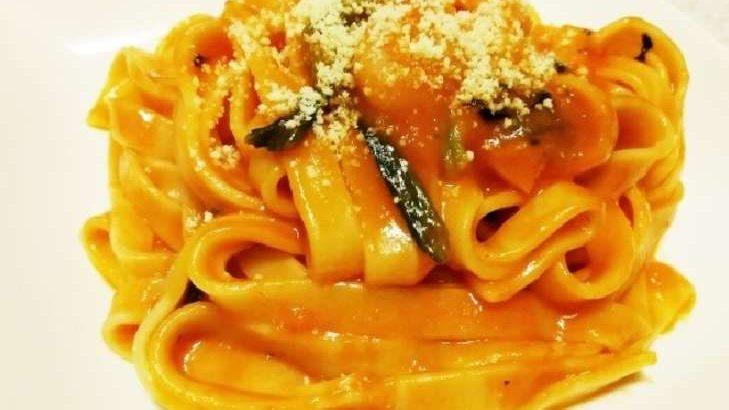 【ヒルナンデス】濃厚トマトクリームうどんの作り方。冷凍うどんアレンジレシピ(4月21日)