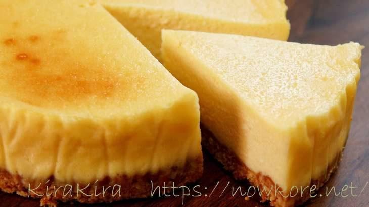 【濃厚チーズケーキの作り方・レシピ動画】喫茶店の高級チーズケーキを再現【世界一美味しいチーズケーキ】