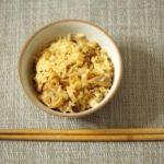 【きょうの料理】新しょうがの混ぜご飯の作り方。栗原はるみさんのレシピ(4月8日)