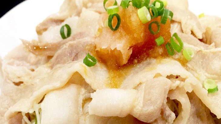 【ノンストップ】牛しゃぶのオクラソースがけの作り方。笠原将弘シェフのレシピ(7月7日)