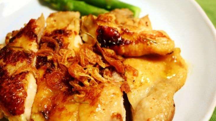 【あさイチ】キャラメルソースチキンの作り方。脇雅世さんのレシピ(5月25日)