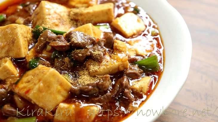 【スッキリ】黄金比率の麻婆豆腐の作り方。納豆が隠し味!ミシュラン中華O2シェフのレシピに水卜アナが挑戦!(5月26日)