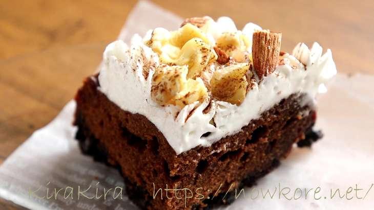 土曜は何するチョコケーキ